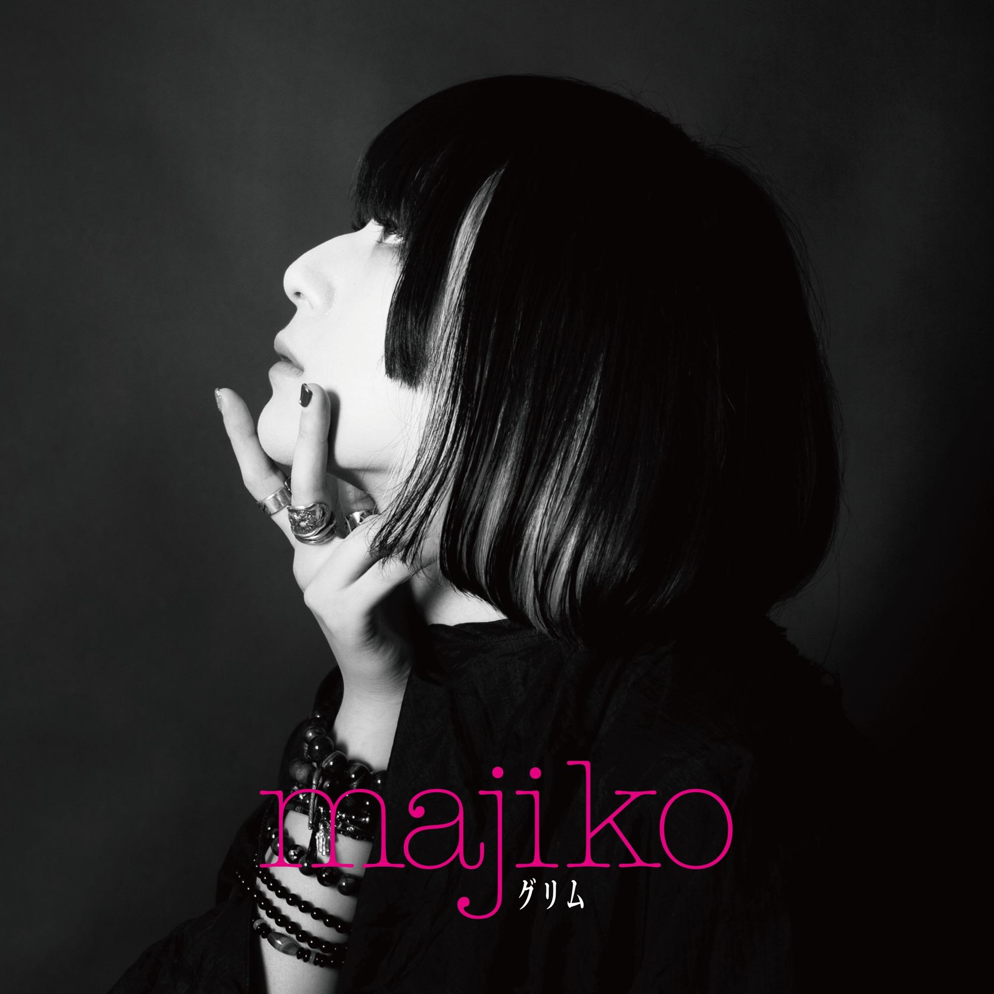 Majiko - Grimm グリム