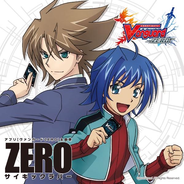 PSYCHIC LOVER - Zero サイキックラバー