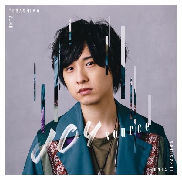 Junta Terashima - Joy Source 寺島惇太