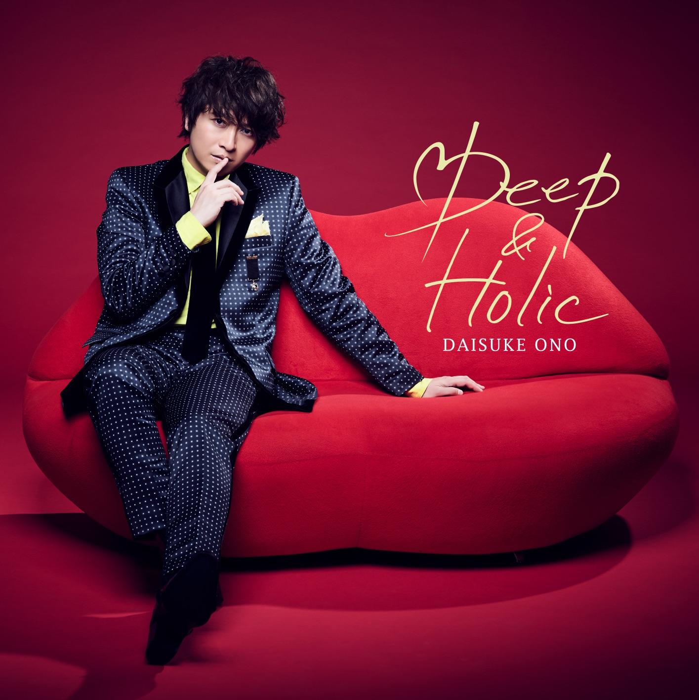 Daisuke Ono - Deep & Holic
