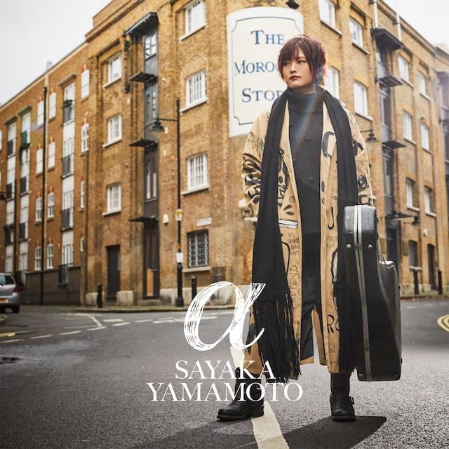 Sayaka Yamamoto - Alpha α  / 山本彩