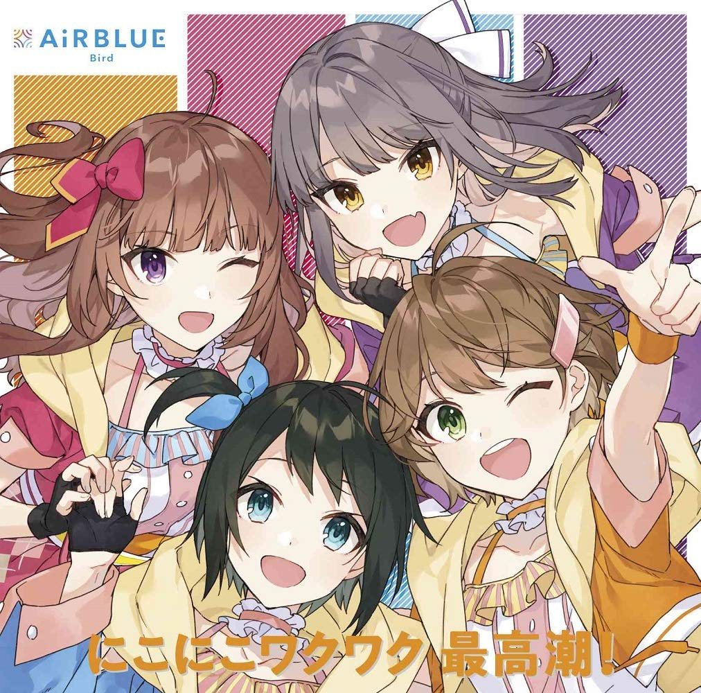 CUE! Team Single 02 Nikoniko Wakuwaku Saikouchou! / にこにこワクワク 最高潮!
