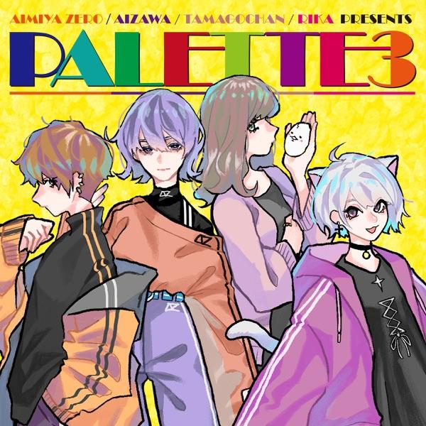 Presents PALETTE3 - AIMIYA ZERO / AIZAWA / TAMAGOCHAN / RIKA   相沢/相宮零/たまごちゃん/利香 Presents PALETTE3