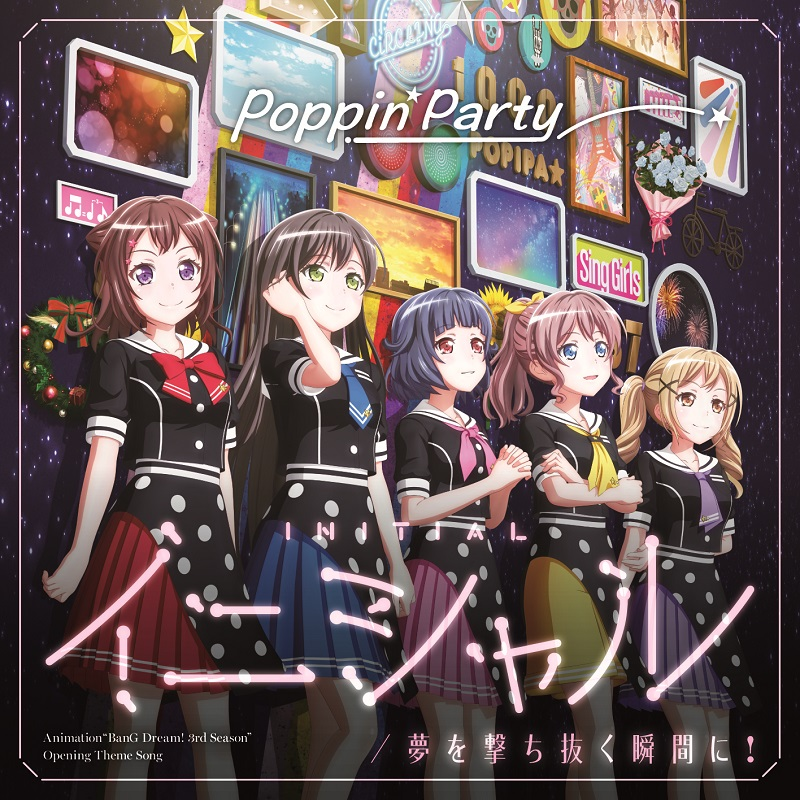 Poppin'Party - Initial/Yume wo Uchinuku Shunkan ni!   Poppin'Party / イニシャル/夢を撃ち抜く瞬間に!
