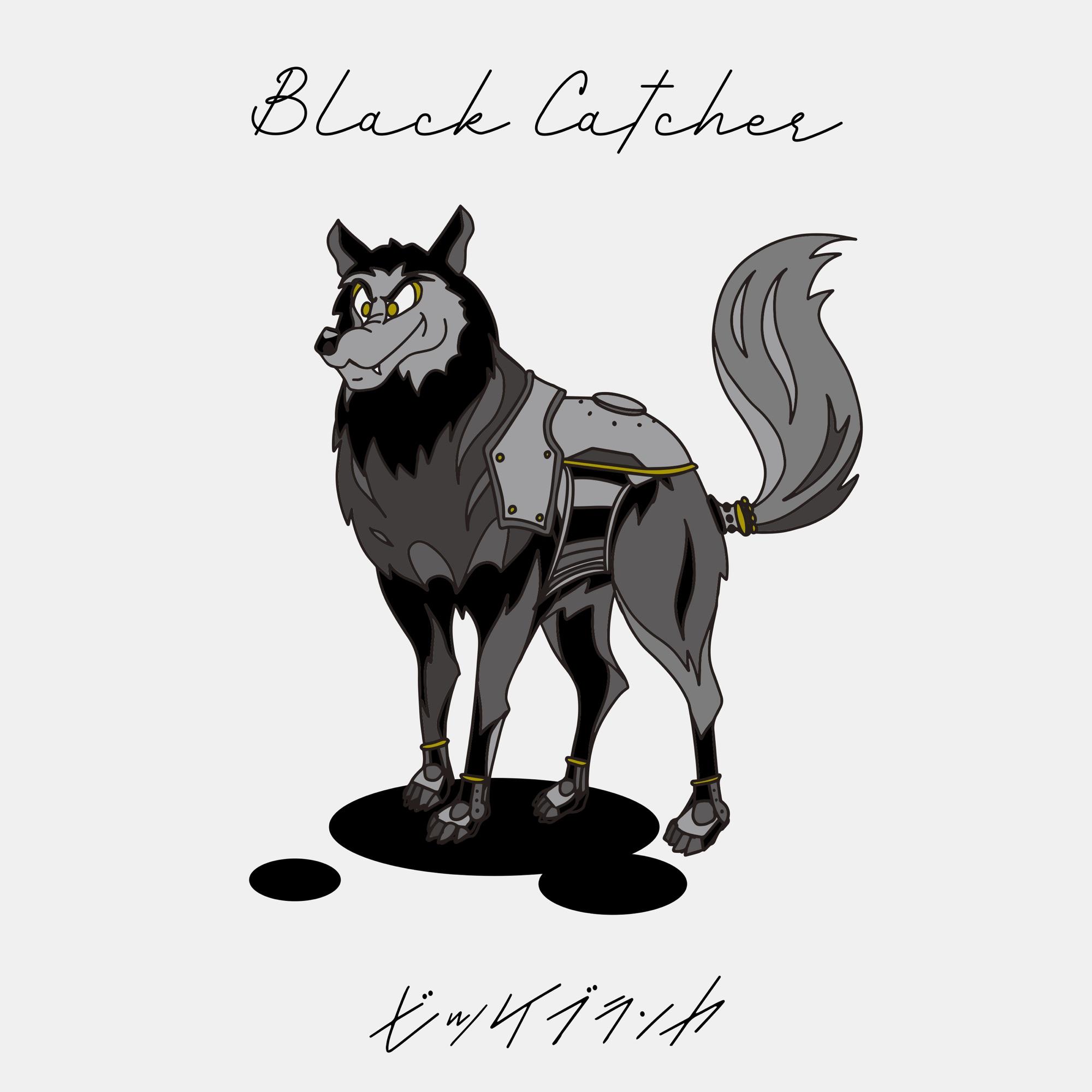 Vickeblanka - Black Catcher ビッケブランカ