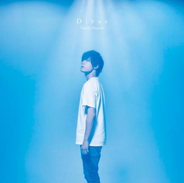Toshiki Masuda - Diver 増田俊樹