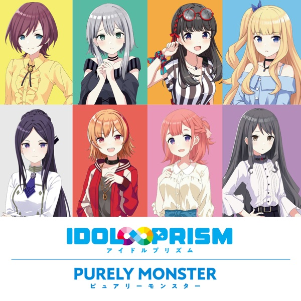 Purely Monster Unit CD