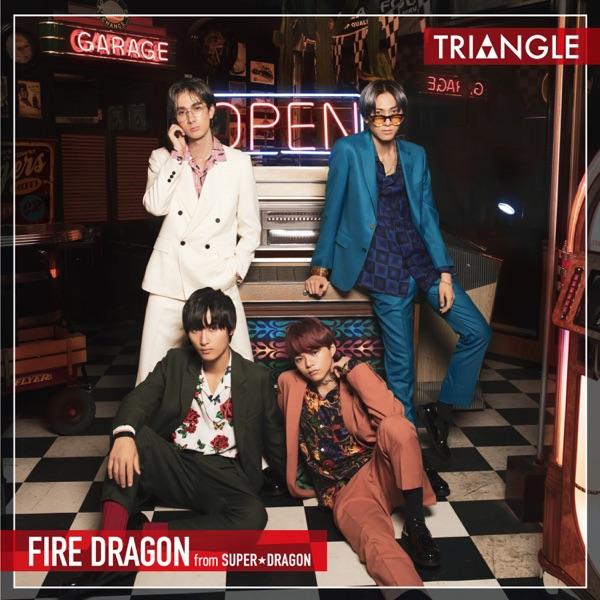FIRE DRAGON from SUPER DRAGON - Triangle -FIRE DRAGON-
