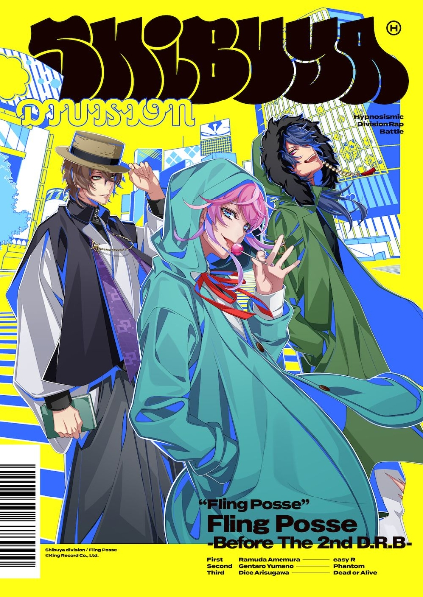 Hypnosis Mic -Division Rap Battle-: Fling Posse -Before The 2nd D.R.B-