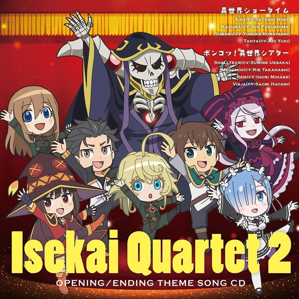 Isekai Quartet 2 Theme Song CD  異世界かるてっと2 テーマソングCD