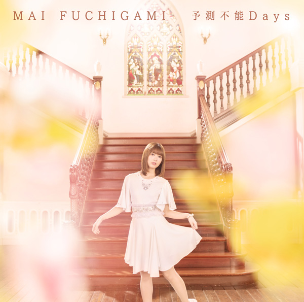 Mai Fuchigami - Yosoku Funou Days/Valentine Hunter   渕上舞 - 予測不能Days/バレンタイン・ハンター