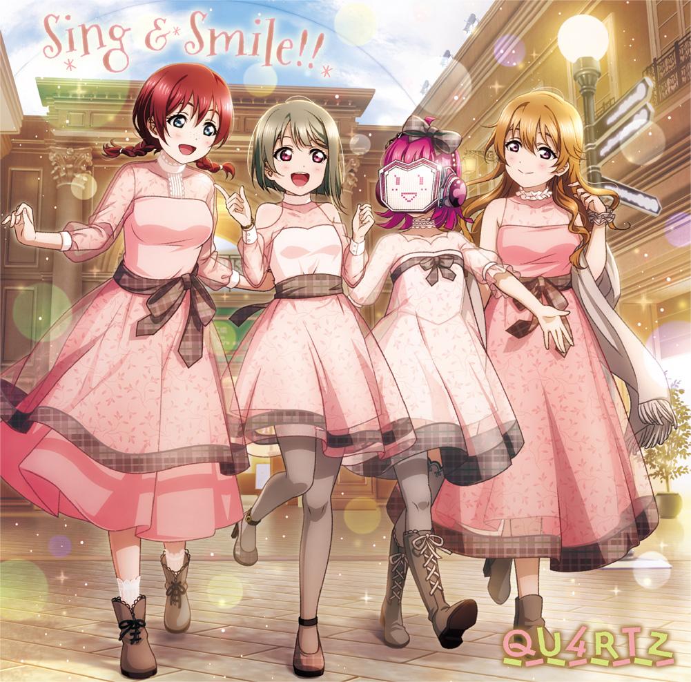 QU4RTZ - Sing & Smile!!