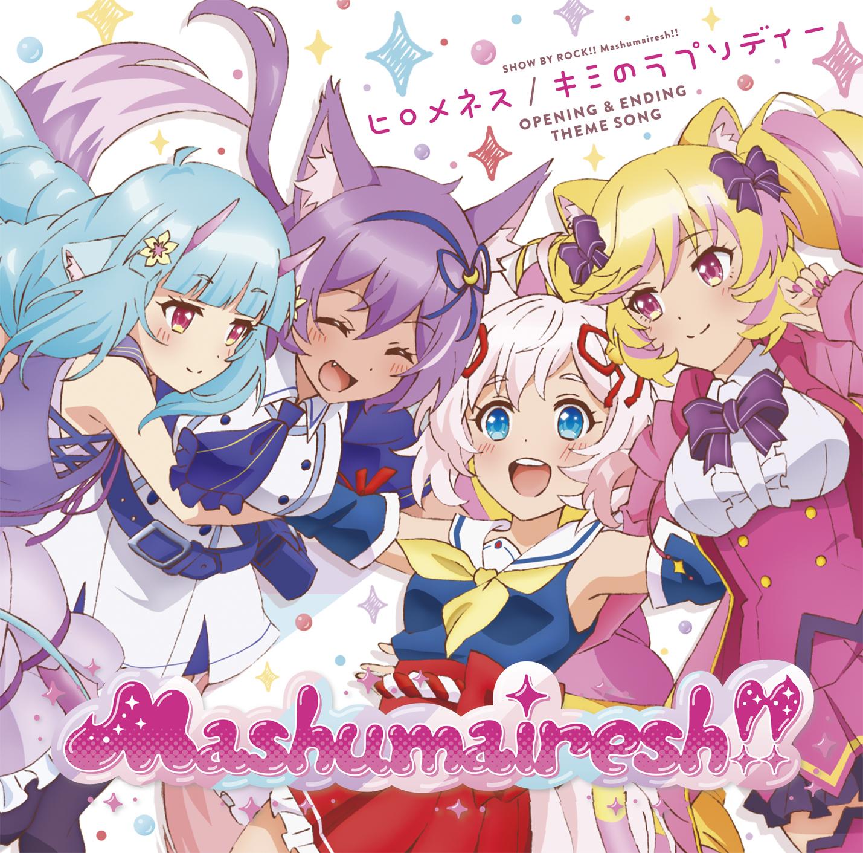 Mashumairesh!! - Hiromenes/Kimi no Rhapsody / ヒロメネス/キミのラプソディー
