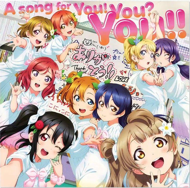 Love Live! School Idol Project: