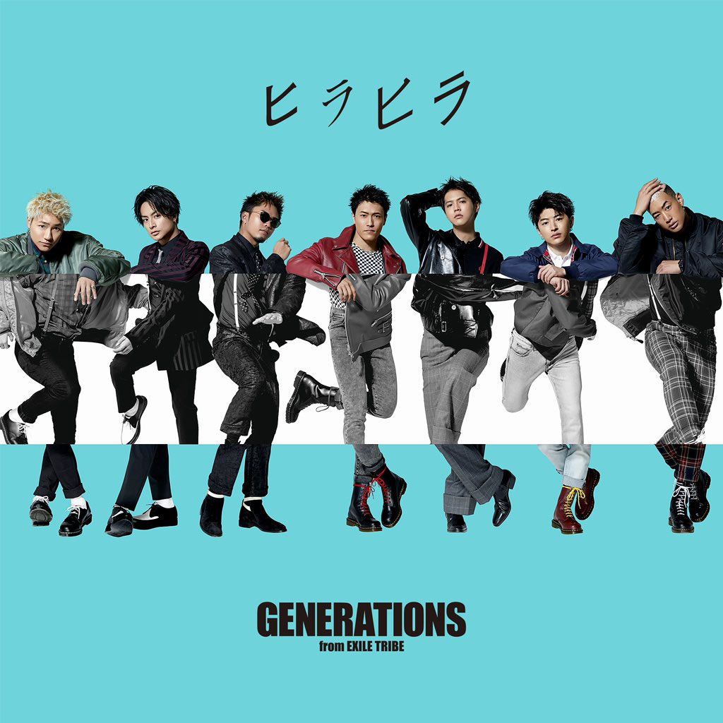 GENERATIONS from EXILE TRIBE - Hirahira / ヒラヒラ