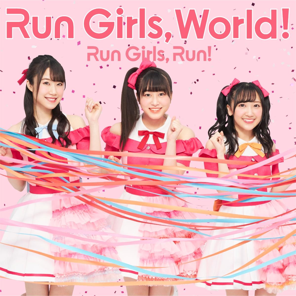 Run Girls, Run! - Run Girls, World!
