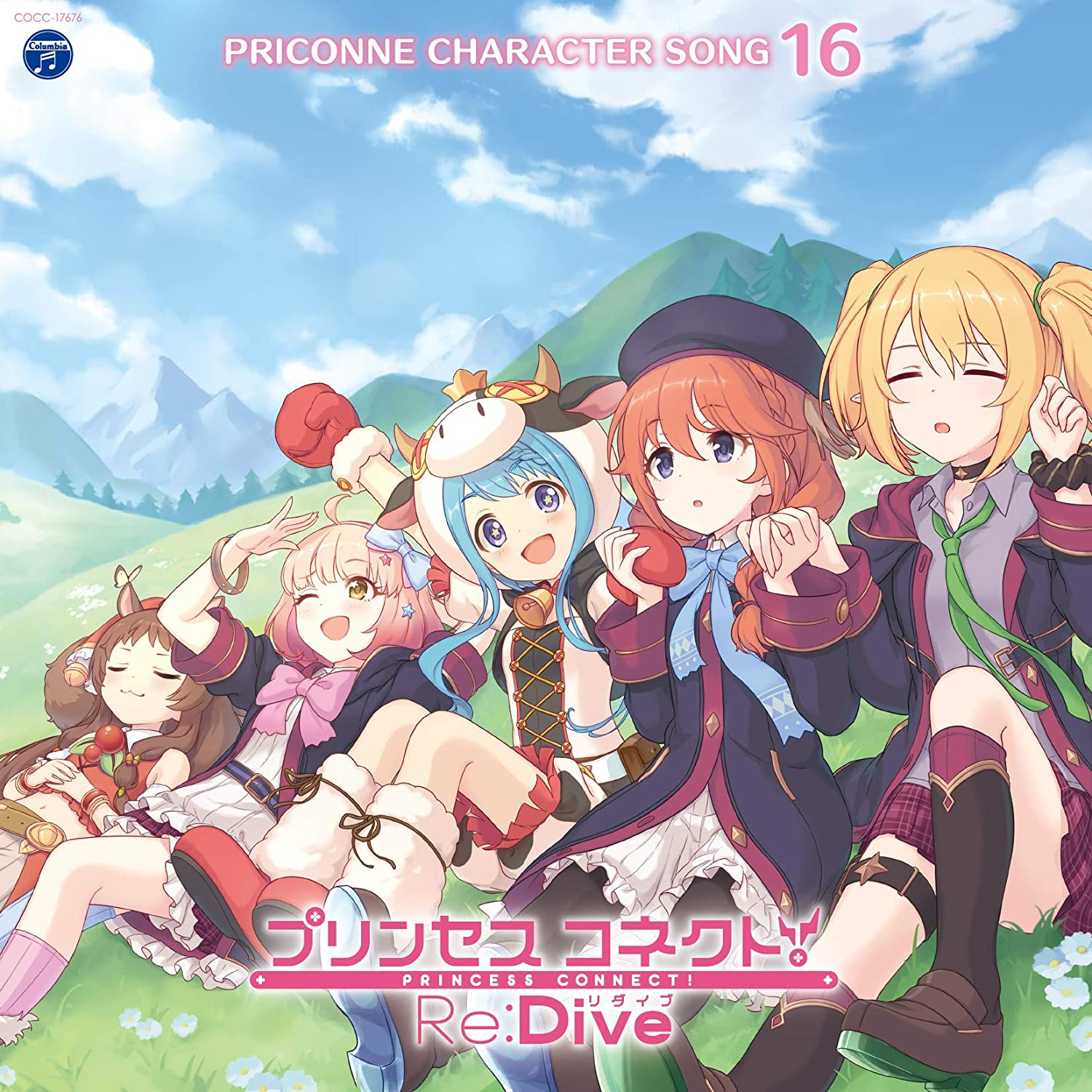 PRINCESS CONNECT! Re:Dive PRICONNE CHARACTER SONG 16     プリンセスコネクト! Re:Dive PRICONNE CHARACTER SONG 16