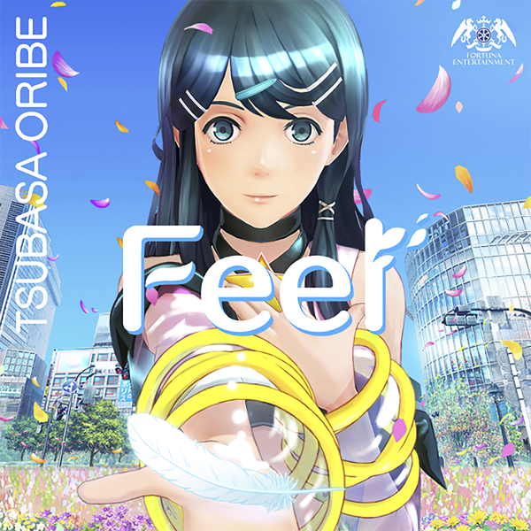 Tokyo Mirage Sessions #FE Digital Single vol.2 Feel  幻影異聞録#FE Encore デジタルシングルvol.2 Feel