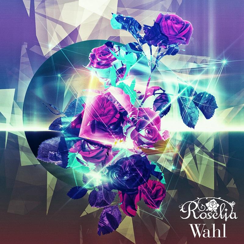 BanG Dream!: Roselia - Wahl
