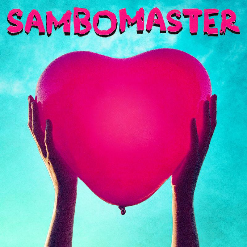 Sambomaster - Hajimatte Iku Takamatte Iku E.P.  サンボマスター / はじまっていく たかまっていく E.P.