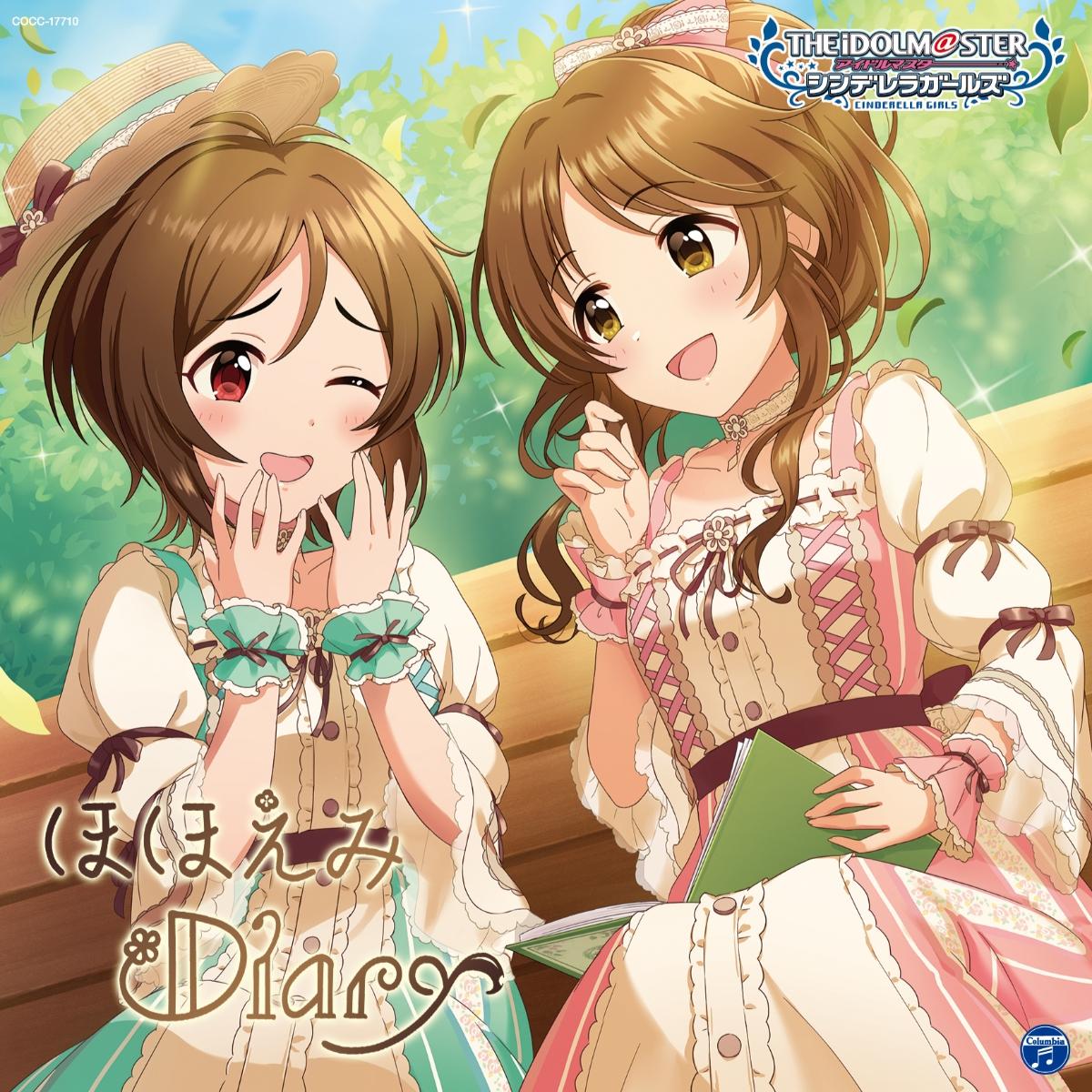 THE IDOLM@STER CINDERELLA GIRLS STARLIGHT MASTER for the NEXT! 10 Hohoemi Diary / ほほえみDiary