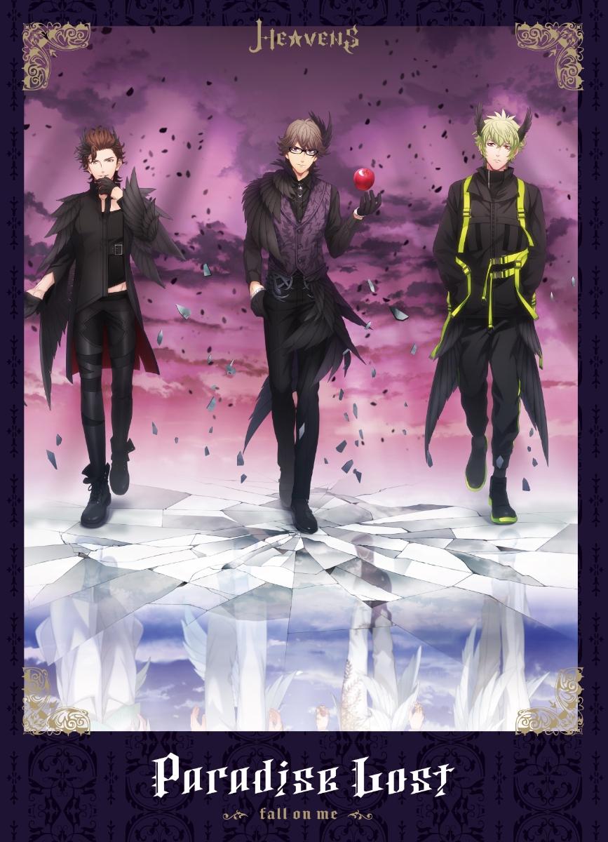 Uta no☆Prince-sama♪ HE★VENS Drama CD Vol.1 Paradise Lost ~Fall on me~  うたの☆プリンスさまっ♪HE★VENSドラマCD上巻「Paradise Lost~Fall on me~」