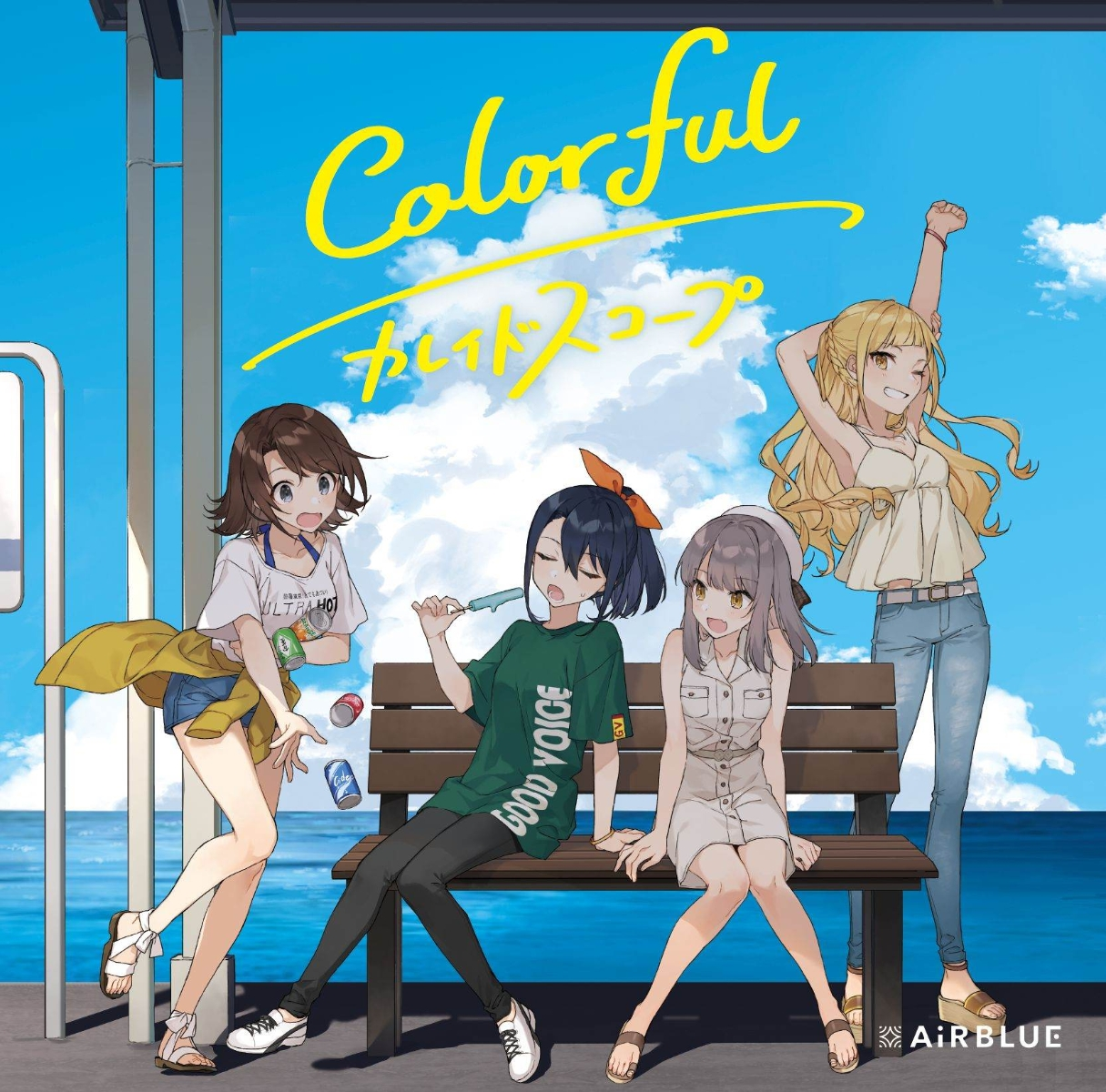 CUE!: AiRBLUE - Colorful/Kaleidoscope / Colorful/カレイドスコープ