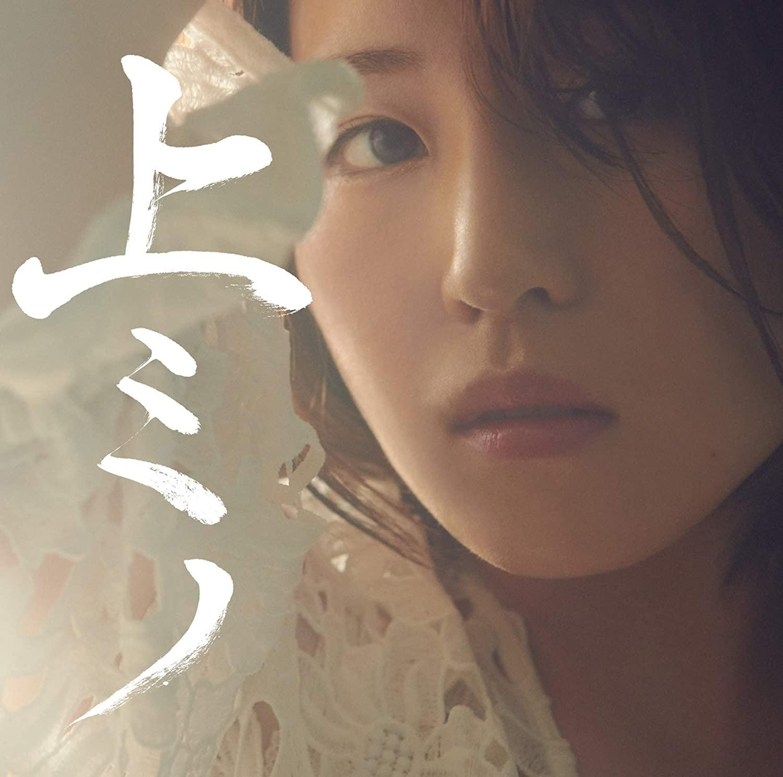 Minori Suzuki - JOMINO  鈴木みのり / 上ミノ