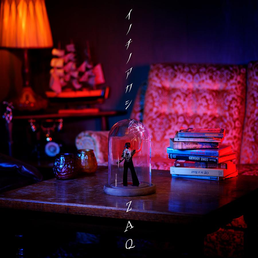ZAQ - Inochi no Akashi / イノチノアカシ