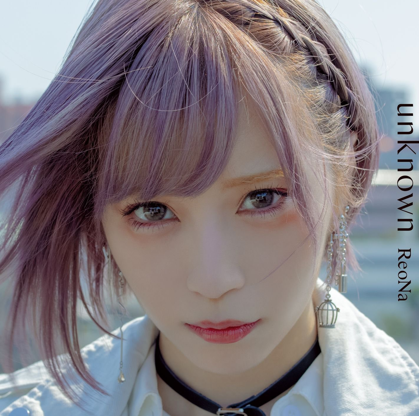 ReoNa - unknown